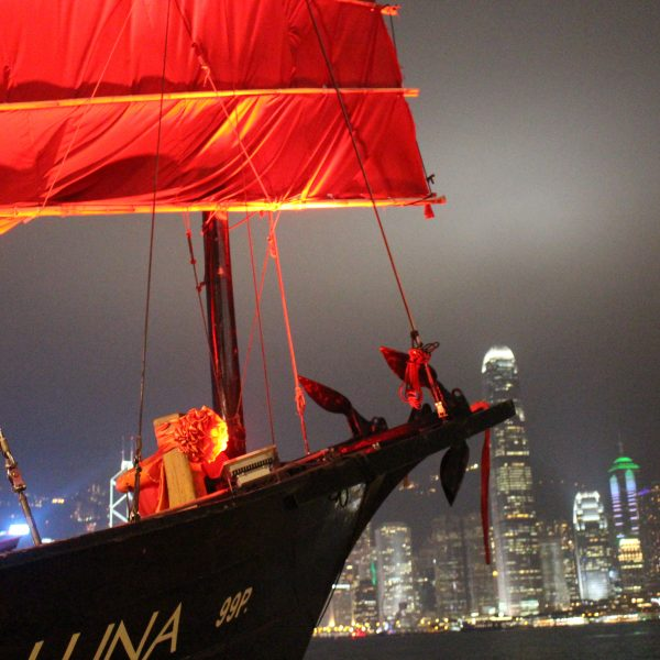 Hong Kong Blog Voyages